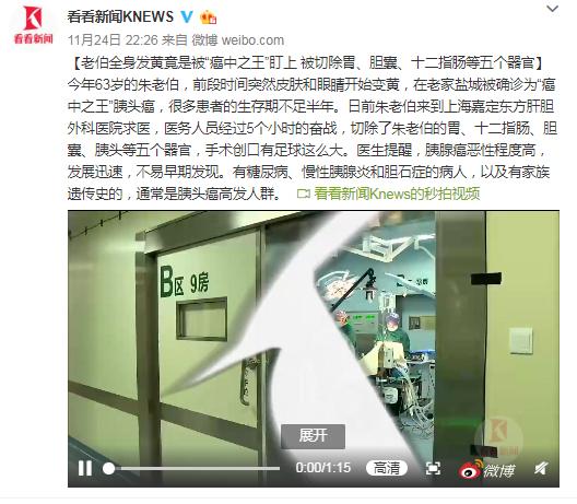"""bobodog是什么牌子-天价年薪百亿控股 外资巨头为何钟爱中国""""险途""""?"""