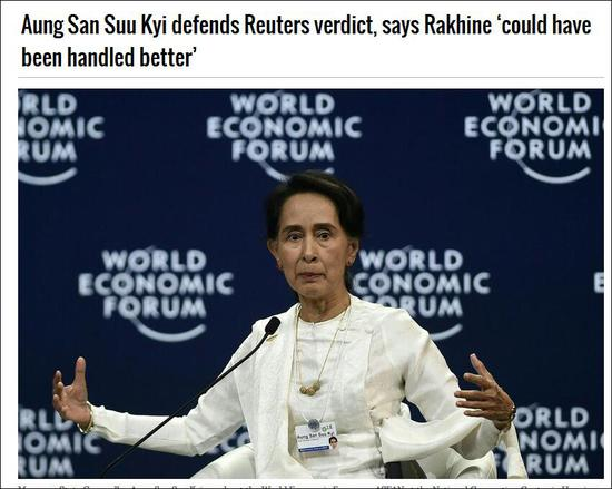 《缅甸国境报》报道截图