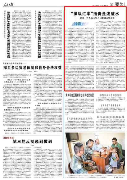http://www.uchaoma.cn/caijing/999837.html