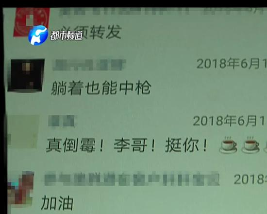 李林朋友圈部分截图