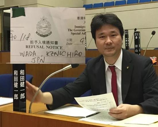 """挺""""台独""""日本议员入境香港被拒 网友:这是欠揍"""