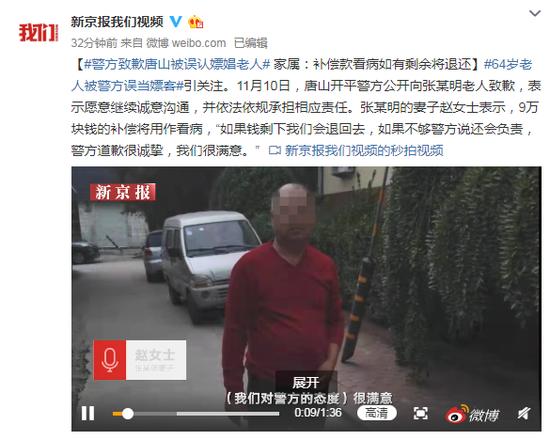「卡宾娱乐场」沪指涨0.51% 农林牧渔行业涨幅最大