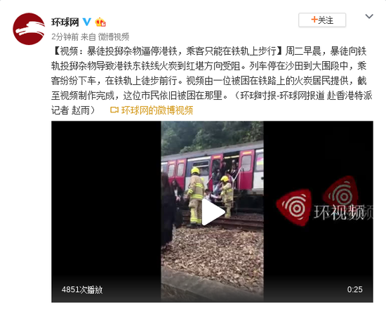 千禧彩票登录m.qx9903 - 广州天河区开展国家安全教育主题活动
