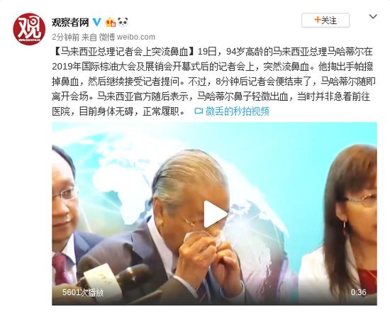 盈禾国际平台 - 「最美林草故事」青山寂寂绿芳菲