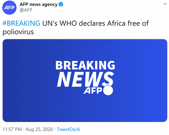 世卫组织:非洲再无小儿麻痹症