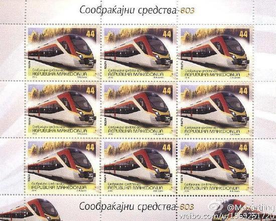 中车出口欧洲首批动车组登上马其顿邮票(图源:新浪微博)