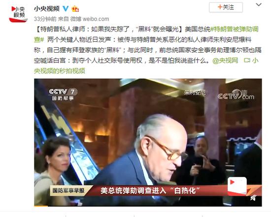 大唐平台可信吗-交银国际:联想集团目标价升至9港元 重申买入评级