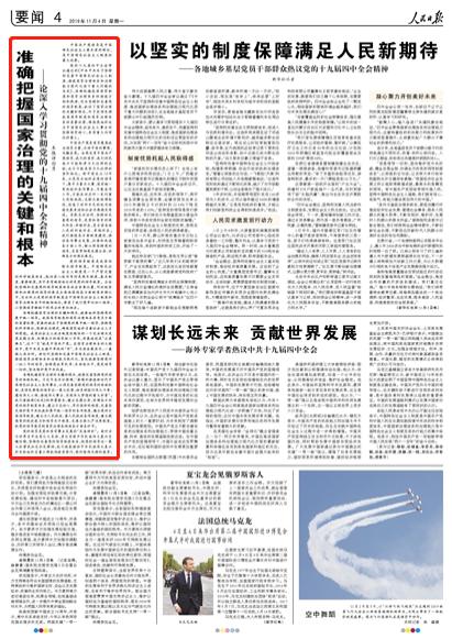 吉祥坊投注2012 胡玮炜:致戴威的信系冒名杜撰 将采取法律手段维权
