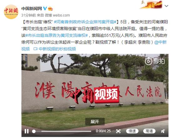 摩天测速:出庭维权河南首例政府诉企业摩天测速排图片