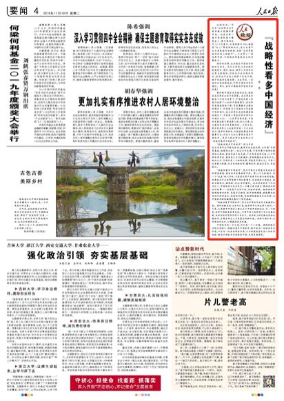 天王网投官网-鄢陵县工商联引导40家民营企业结对帮扶35个贫困村