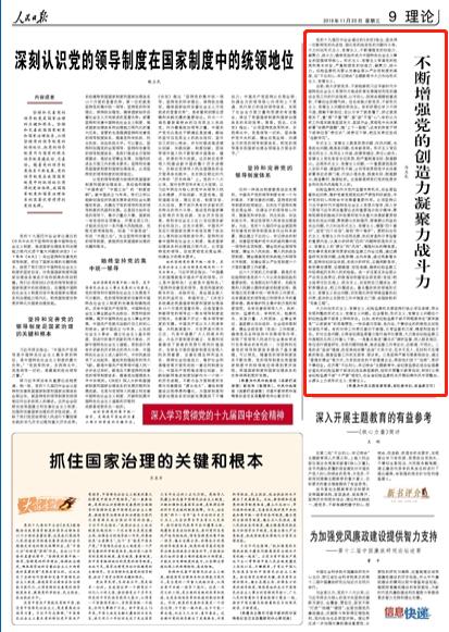 立博初盘平负赔相同,【头条研报】春节消费破万亿 机构推荐商贸零售