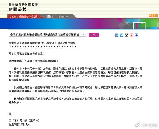 """必威体育官网客服_建业微博晒趣味视频,伊沃模仿王宝山""""怒摔""""帽子"""