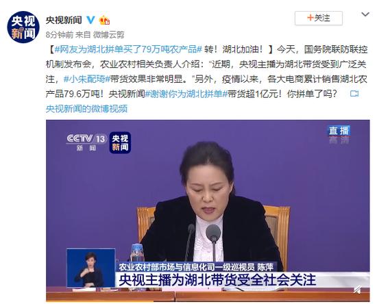 华美代理:网友为湖北拼单华美代理买了79万吨农图片