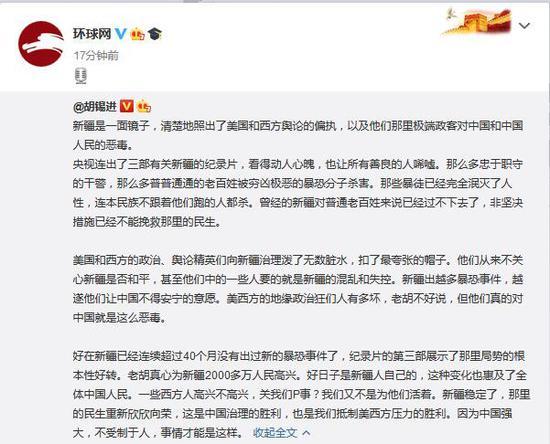 [摩鑫app]美国和西方摩鑫app舆论图片