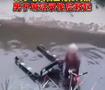 男子录像后救落水老奶奶