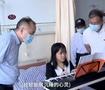 袖珍女孩6年9次手术考上一本