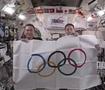 日法宇航员空间站交换会旗