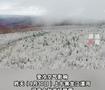 漠河今秋第一场雪: