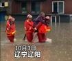 辽宁罕见极端天气