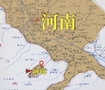 河南村庄在鄂境内
