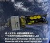 史上最强大的韦伯太空望远镜