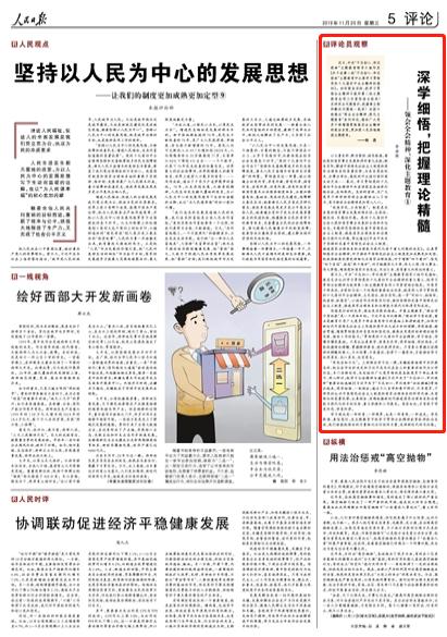 浩博的释义|香港迪士尼应对区域竞争 新一轮扩建计划敲定