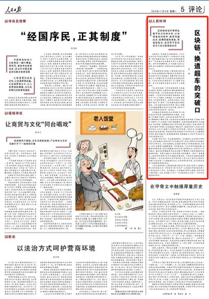 博亿堂堂官网,贺中秋,节庆后感腹胀不适?推荐4款懒人消食茶