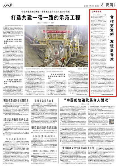"""「小时城娱乐」亮剑精神不能丢!轰6K发射新型""""鹰击-63B""""空对地导弹曝光"""