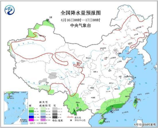 全国雨水减弱天气转好 中东部气温回升谭江海档案