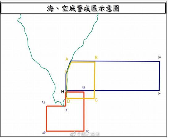 解放军在东海海域联合演习 台军进行多种导弹射击