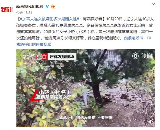牛人游戏城安卓手机app 快讯|龙虎榜:6只个股获机构净买入
