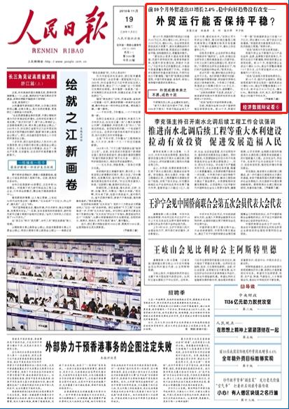 赌场用什么时候扑克 梅州5家农业公园上榜2019年广东农业公园候选名单