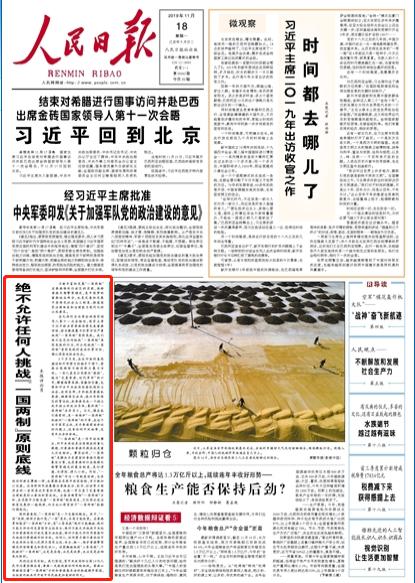 华球网络|2019年10月25日遵义市挂牌1宗住宅用地 起始价13000.00万元