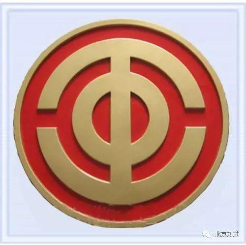 工会会徽。