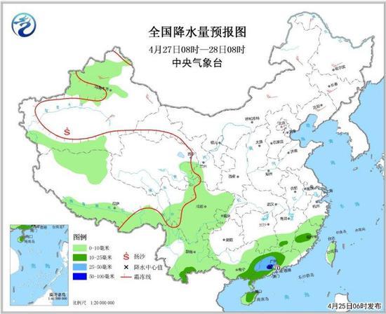 全国降水量预报图(4月27日08时-28日08时)