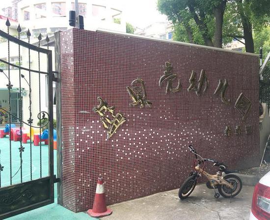 悠悠就读的上海浦东蓝贝壳幼儿园。澎湃新闻记者 臧鸣 图