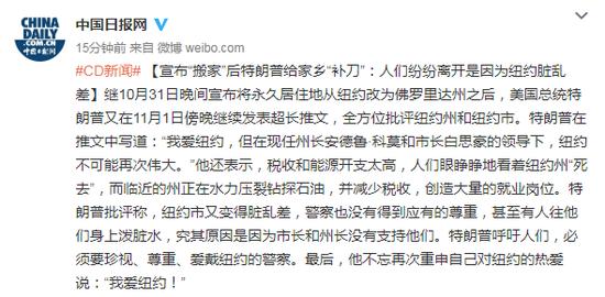 金陵贵宾会员在微信上使用·全球鹰K27正式上市 补贴后6.28万起售/搭两款电池组