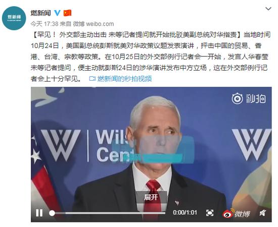 「奇博网站开户」快讯:诚迈科技涨停 报于102.53元