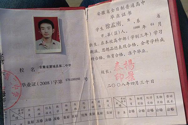 """颜宁当选美国科学院外籍院士 拒绝""""女科学家""""说法"""
