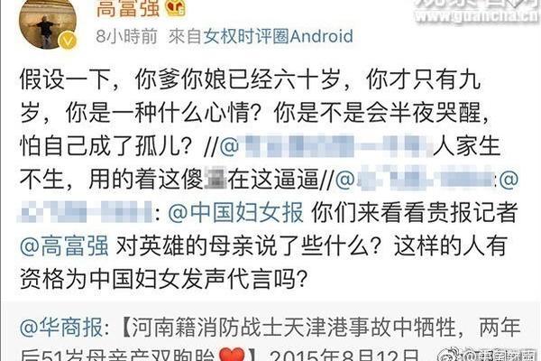 鲁能与上海上港足球直播吧NBA篮球直播