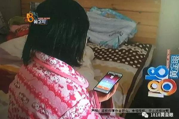 青青在线免费视频观看