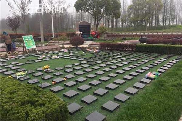 中国大学MOOC: 正确对待得失的表现在