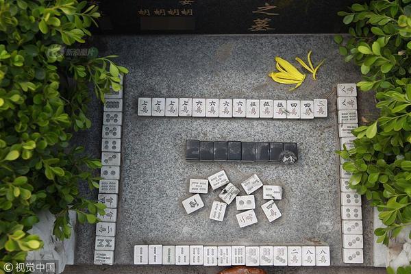 直播|纪念中国人民志愿军抗美援朝出国作战70周年文艺晚会