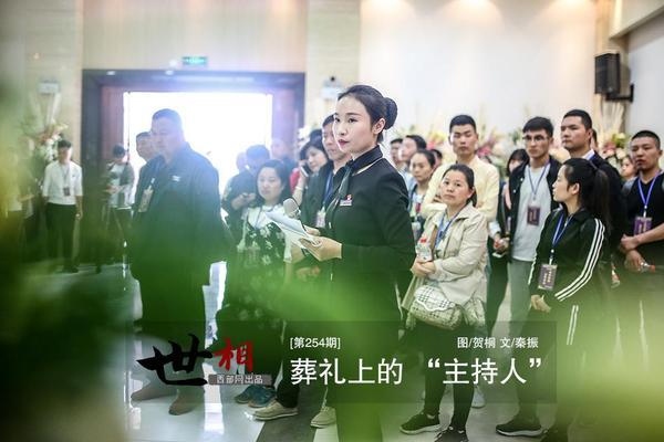 """邓小平同志讲:""""为了保障人民"""