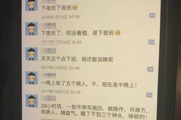 苹果反击:iPhone降价后 中国市场表现出乎意料的好
