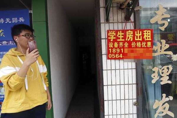 县迪:江苏广播电台
