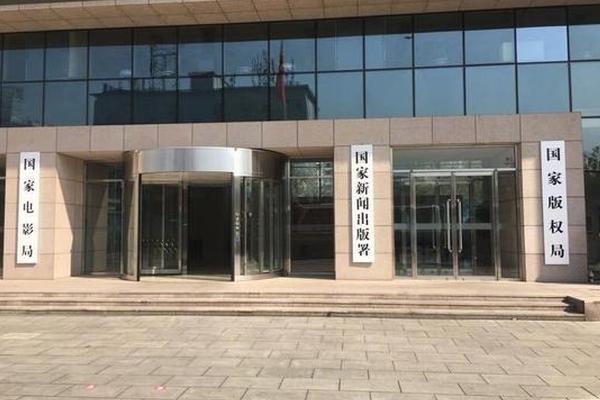 外交部:香港特区立法会议员资格问题是内政,别国无权干预