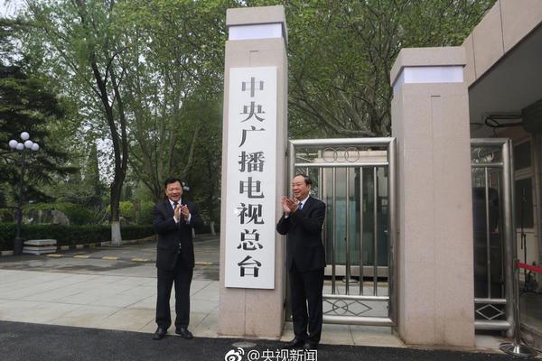 """河南暴雨48小时!中央企业""""豫""""难而上风""""豫""""同""""州"""""""