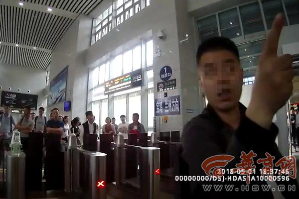 亚运会足球视频河豚直播