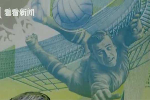 湖南媒体足球邀请赛看球TV直播